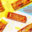世界にひとつのマイタンブラー!好評につき「リプトンカスタマイズタンブラー」の販売延長が決定! 100種類以上のスタンプやロゴの中から人気ランキングを発表