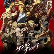 アニメ「ケンガンアシュラ」Part2の配信決定、Netflixで10月31日にスタート