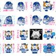 横浜DeNAベイスターズの大人気マスコット「DB.スターマン」が、LINEクリエイターズスタンプだけで272万ダウンロード突破の大人気スタンプ「めんトリ」とLINEスタンプで初共演!