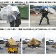 """テントも車も吹き飛ばされる! """"猛烈な風""""をリアルに再現 巨大送風機が作り出す スーパー台風 脅威の瞬間収めた実験動画 8種類  8月8日より一般公開"""