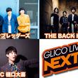 FM802主催「GLICO LIVE NEXT」にTHE BACK HORN、ハンブレッダーズ