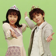 山田涼介&木南晴夏、コスプレ披露も「2人とも若くないのにね…(笑)」