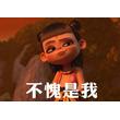 グッズの戦場で中国の大人気キャラがミッキーに勝てないのはなぜ?―中国メディア