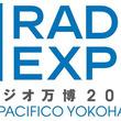 パシフィコ横浜「TBSラジオ万博」にRHYMESTERとクレイジーケンバンド出演