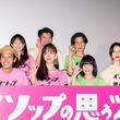 『カメ止め』上田慎一郎監督、盟友たちとの共同監督作に手ごたえ!「世界でどんなリアクションされるのか楽しみ」
