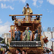 関東三大祭のひとつとも称される「石岡のおまつり(常陸國總社宮例大祭)」開催