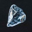 地球に隠されたタイムカプセル。地球創生期に作られたダイヤモンドがブラジルで発見される