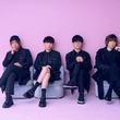 BLUE ENCOUNTによる椎名林檎「ギブス」カバー、ANNで解禁