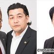 サンドウィッチマン&麒麟・川島明MCの新番組『ウワサのお客さま』10月スタート