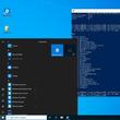 Windows 10に標準搭載のUWPアプリについて調べた