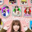 ガマンしません!わがままセンターの夢叶えた乃木坂46「NOGIBINGO!」BOX化