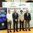 次世代ブロックチェーンTrias(トリアス)とPtmindが業務提携を発表。データ管理にブロックチェーン技術導入へ