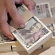 貯金1000万円は年収300万円の人でも17年で可能