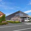 三菱重工業:航空エンジン部品の新工場「新燃焼器センター」を長崎造船所内に建設