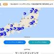 ライダーのバイブル「ツーリングマップル」にWEB地図が新登場!口コミ投稿で道路情報などを共有へ