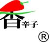 味の素(株)とJA、川崎市が初めての3者連携の栽培実証・共同研究を実施!川崎生まれ、川崎育ちのハーブペッパー『香辛子(こうがらし)』が誕生!
