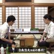 里見香奈女流五冠、叡王戦は予選2回戦で敗退 古森悠太四段に90手で敗れる