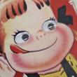 ペコちゃんの目がギョロっと動く 昭和30年代「手提げミルキー」復刻販売