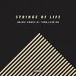 ハウスミュージック大名作「Strings Of Life」が最新アレンジで8月19日(月)リリース!