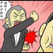 「やすらぎの刻~道」テレビ業界最大のタブー、視聴率問題に斬り込む。倉本聰からテレビ局への鉄槌第19週