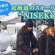 5億円以上の別荘が飛ぶように売れる北海道ニセコ お金持ちの外国人激増の一方で日本人離れも