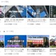 不動産スタートアップ企業のフューチャープロパティが内見動画をあげる公式YouTubeチャンネルのチャンネル登録者数が開始後6カ月で1,500人を突破!