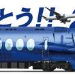 南海空港線開業25周年記念イベント 「ありがとう!!25th anniv.」を実施!