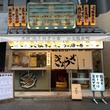 「肉汁餃子」ブームの火付け役 東北エリア初出店! 仙台国分町店が8月1日オープン