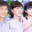 """『監察医 朝顔』時任三郎&風間俊介、上野樹里の""""娘""""にメロメロ"""