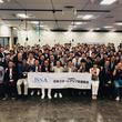 賞金2000万円の優勝者が決定!第1回The JSSA Osaka Award