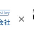 ナレッジスイート株式会社、日本事務器株式会社との販売代理店契約締結のお知らせ