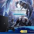 「MONSTER HUNTER WORLD:ICEBORNE」とPS4のセット商品が発売決定。特典として重ね着装備やダイナミックテーマがもらえる
