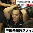 """中国の""""仕掛け""""でデモが拡大? 正しい報道とは…堀潤氏「""""香港暴動""""の見出しに若者は悔しい思いも」"""