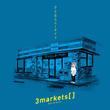 3markets[ ]、ミニアルバム『さよならスーサイド』は配信楽曲を含む全7曲を収録