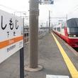 JRの駅に現れたのは私鉄の電車、どうしてこうなった? 飯田線と名鉄線の不思議な関係