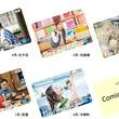 石原さとみさんオリジナル24時間券6種類を発売――東京メトロ