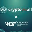 【WBF】「クリプトモール」を運営するcryptomall ouがWorld Blockchain Forum Corp.との包括的業務提携を締結。オムニチャネルパートナーとしてプロモーション活動開始