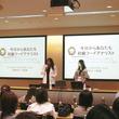 日本フードアナリスト協会が特定技能1号技能測定試験の「外食業」に特化した受験対策スクールを9か国語対応でスタート!合格保証と就職保証も!