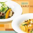 デニーズ2019年秋の新メニュー  からすみ×牡蠣×海老のごちそうパスタ、 香味野菜×きのこの肉料理など 2019年8月27日販売開始