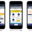 【LINE × L'Occitane】LINE上のメンバーズカードが8月21日(水)よりリニューアル!ロクシタンでのお買い物がもっと楽しく!便利に!