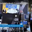 A&Dは、ホームページのトップページに展示会「FOOMA JAPAN 2019/国際食品工業展」でのプレゼン動画を掲載いたしました。
