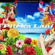 昼のポリネシアンショーが3年ぶりに全面リニューアル『ピリカラニ~ようこそ楽園へ~』