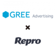 Reproとグリーアドバタイジングがアプリマーケティング領域における戦略的パートナーシップを締結