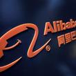 アリババ、政治混乱高まる香港での株式上場を延期=関係筋