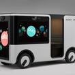 ソニー、ヤマハ発と共同で「エンタメ自動運転カート」開発 2019年度内「何らかのサービス」開始へ