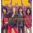 THE YELLOW MONKEYのライブの真髄に迫る総力特集『 ぴあMUSIC COMPLEX Vol.14 』本日発売!