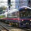 お座敷列車「華」で貨物線などを走行する日帰りツアー 9/21限定 田端操車場では折り返しも