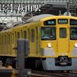 【鉄道風景】萩山駅