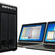 安心のサポート体制完備!工事写真や台帳の管理・共有に特化したNASサーバー「蔵衛門ドライブ2」HDD容量が2倍になって新登場!~本日より予約受付開始&登場記念キャンペーン実施~