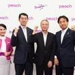 Origami、Peachと共同で鹿児島県奄美群島の旅が便利でお得になるキャンペーンを実施~鹿児島県、Peachが発足した奄美群島応援団に参画~